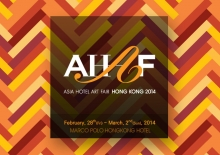 Asia Hotel Art Fair Hong Kong 2014